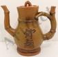 'Bamboo' Yixing Clay  Teapot