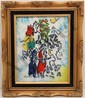 Max Karp Signed Chagall Enamel on Copper