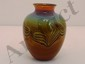 Vintage Hand Blown Salamandra Art Glass Vase