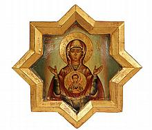 RUSSIAN ICON - 19th c. Portrait of the Madonna and Child, in oils on slightly domed wooden panel, within integral gilt 8-point star fra