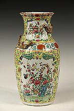 CHINESE PORCELAIN VASE - Famille Rose Baluster Vase with ruffled sides and top, having white panels of flowers and birds among flowerin