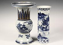(2) CHINESE EXPORT VASES - 19th c