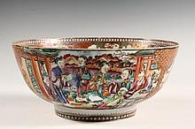 CHINESE PORCELAIN PUNCH BOWL - Mandarin Palette Bowl with four panels of court scenes on the exterior, one center interior, gilt edge trim, 4 5/8