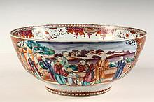 CHINESE PORCELAIN BOWL - Early Deep Bowl with deep foot, having finely detailed Mandarin palette exterior, two large and two small panels of travellers and home scenes, the interior with a rose center, surrounded by a...