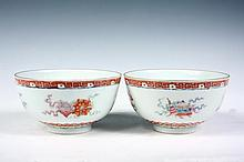 PAIR CHINESE PORCELAIN BOWLS - Pair Chinese Fine Porcelain Rice Bowls decorated with four vignettes of scholar's tools and luck symbol