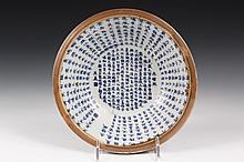 CHINESE PORCELAIN BOWL - Large Cafe au Lait Bowl with blue & white calligraphy interior, flat rim, single bead on side. Late 19th c. 2