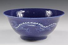 CHINESE PORCELAIN BOWL - Deep Serving Bowl in powder blue having white decoration of dragons with flaming pearls on outside, pair of ph