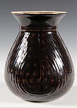 CHINESE PORCELAIN - Pouch Form Brown Glazed Vase, unmarked, with faux cord binding, raw rim, 20th c. 6
