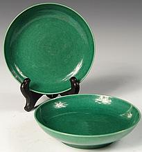 PAIR CHINESE PORCELAIN PLATES - Small Shallow Plates in a rich green glaze, with Qianlong marks. 1 1/8