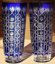 (PAIR) Blue Turkey Crystal Vase
