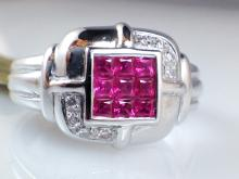 18k White Gold 0.8ct Ruby and Diamond Ring