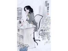Man Zhao Ni snow