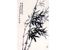 2014 Autumn Auctions: Shanxi Famous People Langhammer