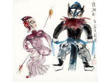 Wang Wei Lan People