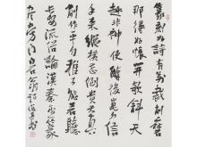 Huo Jun calligraphy