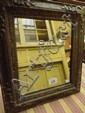 Small gilt frame rectangular wall mirror