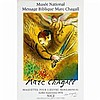 Marc Chagall The Angel of Judgement 1974 Lithograph