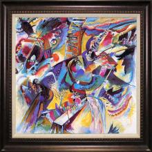 Kandinsky-Limited Edition Lithograph-Improvisation