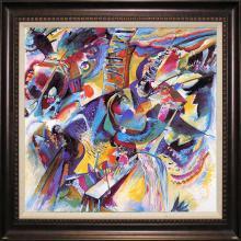 After Kandinsky-Limited Edition Lithograph-Improvisation