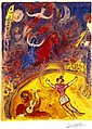 Marc Chagall-Limited Edition Giclee Lithograph-Circus