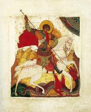 St. George and the Dragon giclee