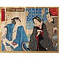 Group of Japanese Woodblock Prints Includes an