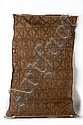PAPUAN BARK CLOTH PANEL