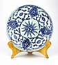 Chinese Blue & White Ceramic Plate