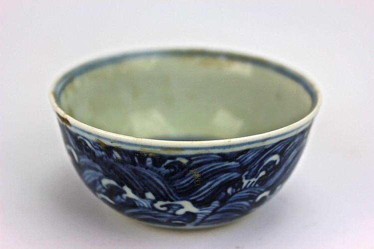 Chinese Blue & White Cup