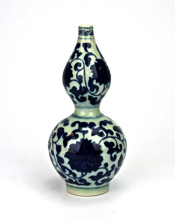 Chinese Qing Blue & White Gourd Bottle