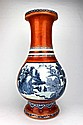 Chinese Blue & White on Orange base Vase