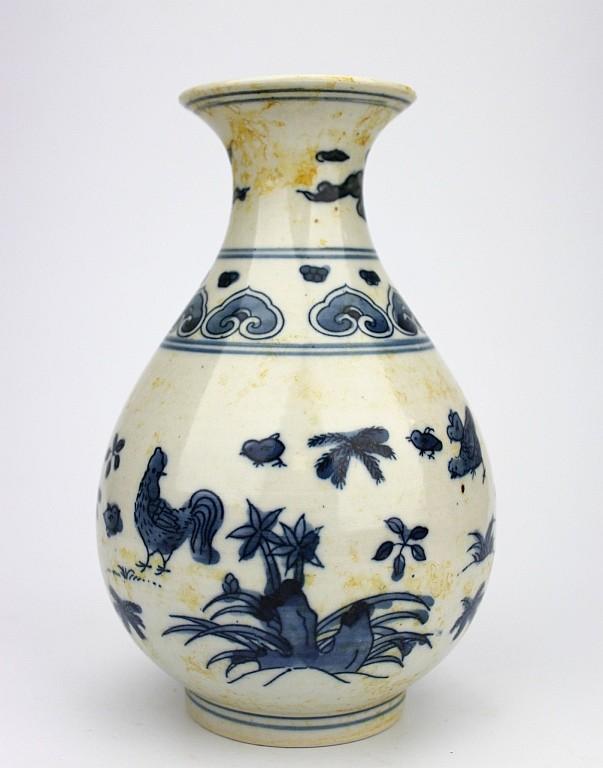Chinese Qing Kang Xi Blue & White Vase