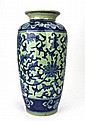 Chinese Qing Dynasty Ceramic Vase