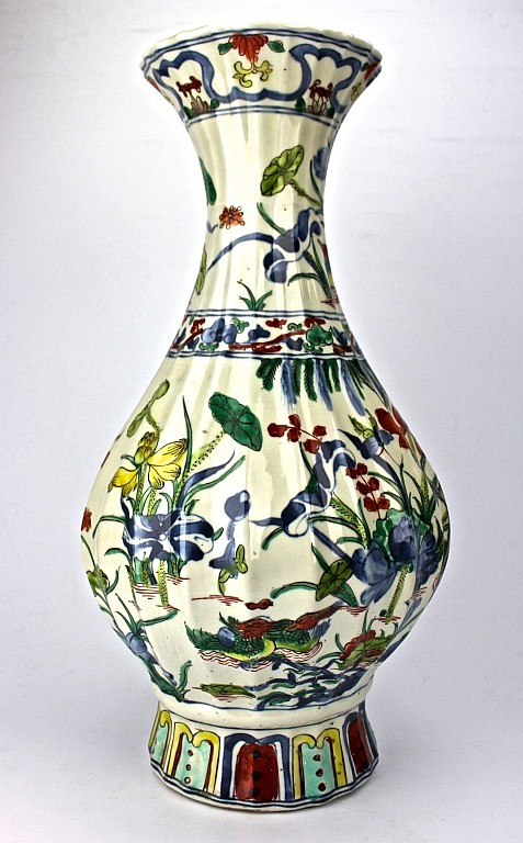 Large Chinese Glazed Ruffled Porcelain Vase