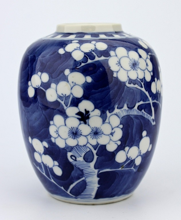 Chinese Blue&White; Porcelain Jar