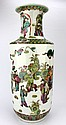 Large Chinese Porcelain Vase