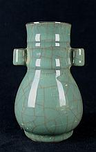 Chinese Porcelain Crackle GuanYao Vase
