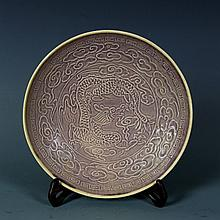 Chinese Porcelain Ding Yao Plate