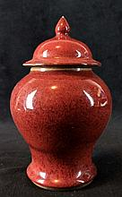 Chinese Porcelain Red Glaze Vase with Lid