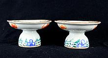 Pair of Chinese Porcelain Vase- Republic Period