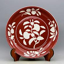 Chinese Ming Porcelain Plate