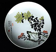 Old Chinese Porcelain Plate