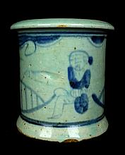 Chinese Blue&White; Porcelain Brush Pot