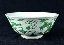 Chinese Ming Porcelain Green Dragon Bowl