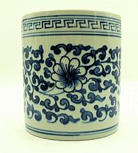 Chinese Qing Porcelain Blue&White; Brush Pot