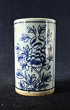 Chinese Ming Porcelain Blue&White; Brush Pot