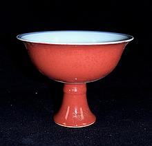 Chinese Ming Porcelain Red Glaze Handle Cup