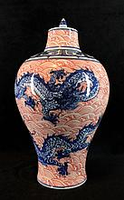 Large Chinese Qing Porcelain Vase with Lid