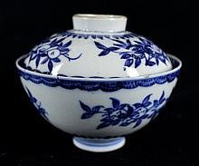 Chinese Qing Porcelain Blue&White; Teacup with lid