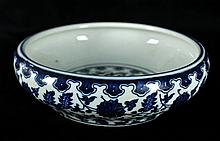 Chinese Porcelain Blue&White; Bowl